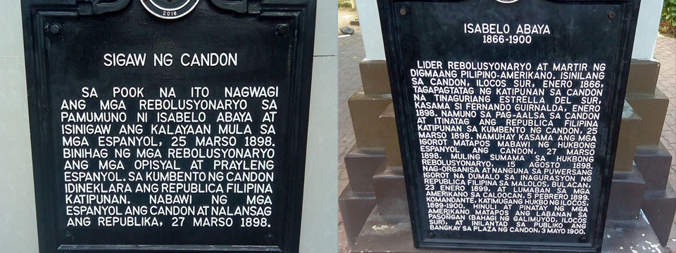 Writings on the monuments at Candon plaza